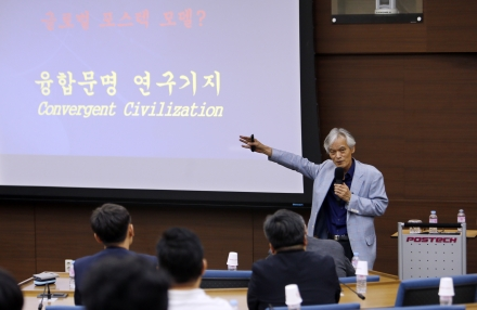 송호근 석좌교수 초청 특별강연