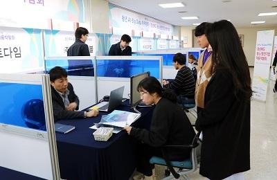 POSTECH AI‧빅데이터 아카데미, 경북 중소‧중견기업과 채용박람회 개최