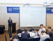NEO_00685월 17일 연세대-포스텍 협력위원회